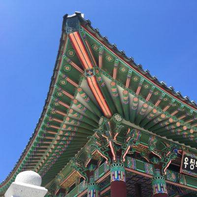 14 Things to do in San Pedro With Kids includes visiting the Korean Bell of Friendship.