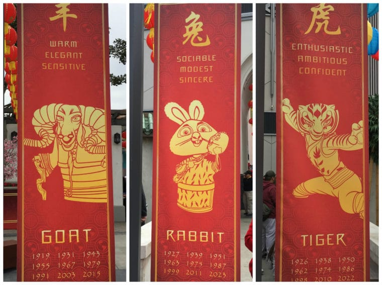 Chinese zodiac years collage
