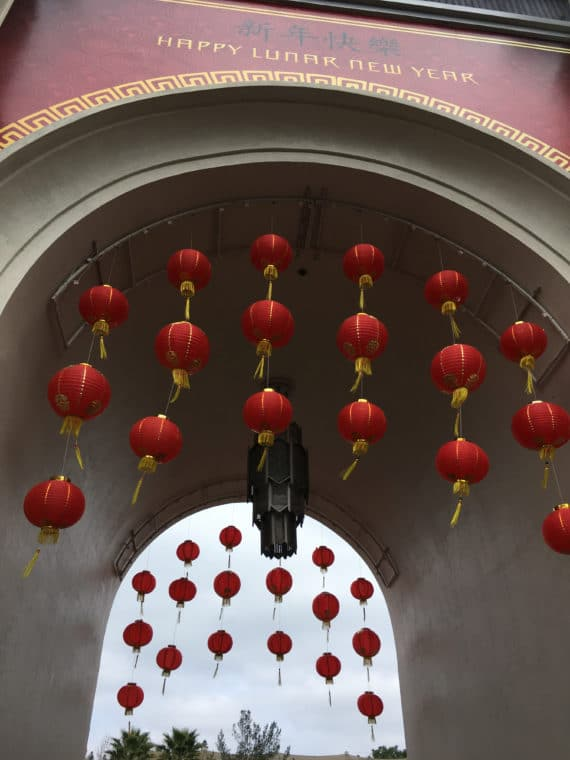 archway entrance with Chinese lanterns at Universal studios hollywood