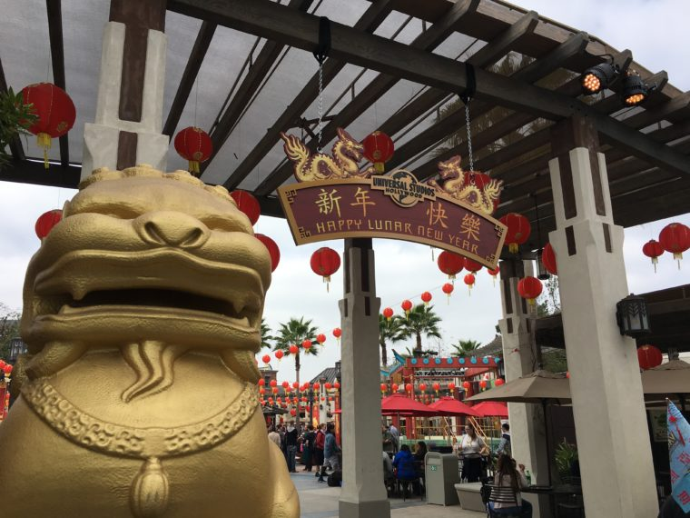 golden lion at the entrance to Universal Plaza for Lunar New Year at Universal Studios Hollywood. #universalstudios #losangeles